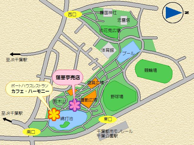 千葉公園地図
