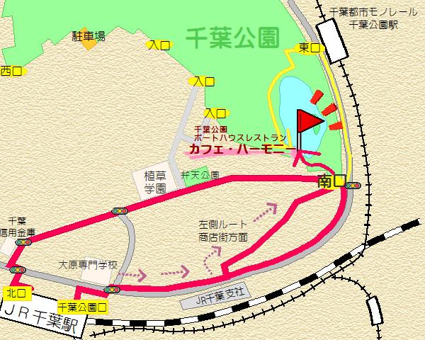 徒歩ルートマップ