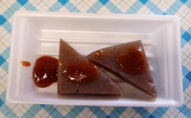 柚子味噌田楽